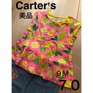 カーターズ(carter's)の⭐︎70(9M)【美品】carter'sレモン柄カットソー(Tシャツ)