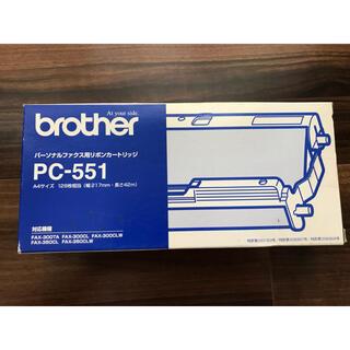 ブラザー(brother)のbrother PC-551 ファックス用リボンカートリッジ(その他)