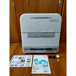 Panasonic - Panasonic パナソニック 食器洗い乾燥機 NP-TME9 食洗機