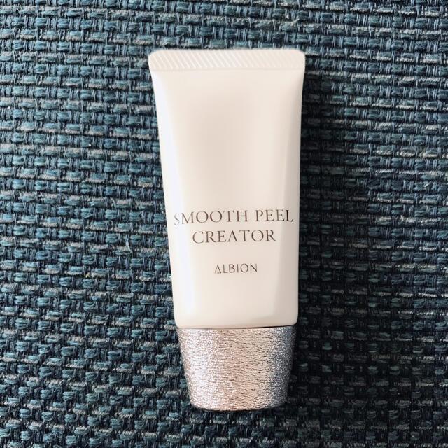 ALBION(アルビオン)のアルビオン スムースピールクリエイター メイクアップベース コスメ/美容のベースメイク/化粧品(化粧下地)の商品写真
