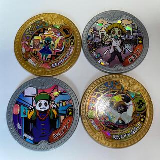 バンダイ(BANDAI)の【未使用】 妖怪ウォッチ 妖怪Yメダル ワイルドファイト!4枚セット(その他)
