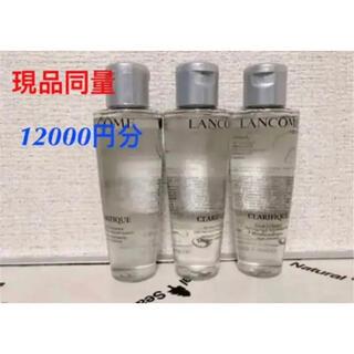 LANCOME - ランコム クラリフィック デュアル エッセンス ローション150ml 3本