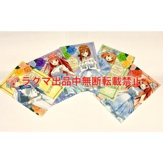 五等分の花嫁∬ きゃらっとくじ Shine Snow ポストカード 全5種セット(その他)