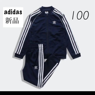 アディダス(adidas)のアディダス 新品 セットアップジャージ 100 ジャージ上下(その他)