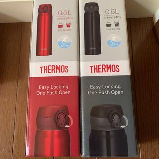 サーモス(THERMOS)のサーモスステンレス水筒0.6l 2箱(水筒)