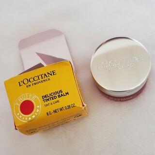 ロクシタン(L'OCCITANE)のロクシタン L'OCCITANE  デリシャス&フルーティー リップ(リップケア/リップクリーム)