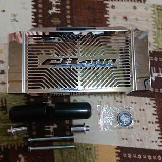 ホンダ(ホンダ)のCB400SF NC39 ラジエーターカバー ステムナット おまけ付き (パーツ)