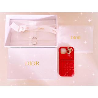 クリスチャンディオール(Christian Dior)のDior iPhone12/12pro ケース 〜期間限定お値下げ中!!〜(iPhoneケース)