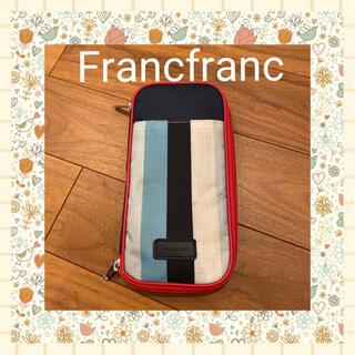 フランフラン(Francfranc)のFrancfranc 多機能ポーチ(ポーチ)
