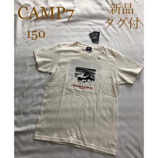 Right-on - 新品未使用タグ付き CAMP7 Tシャツ 150
