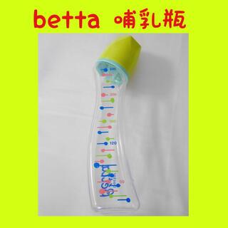 ベッタ(VETTA)の哺乳瓶 betta ドクターベッタ240ml(哺乳ビン)