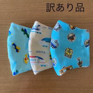 子供用立体インナーマスク-訳あり品①(外出用品)