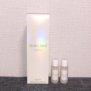 アルビオン(ALBION)の新品 アルビオン フローラドリップ 160ml 化粧液(化粧水/ローション)