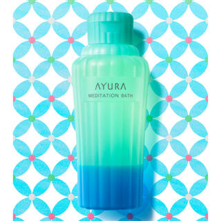 アユーラ(AYURA)の【新品未開封】メディテーションバス香涼み(入浴剤/バスソルト)