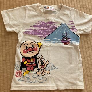 アンパンマン(アンパンマン)のTシャツ(甚平/浴衣)