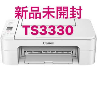 Canon - ★新品 未開封★Canon  キャノン PIXUS TS3330(ホワイト)