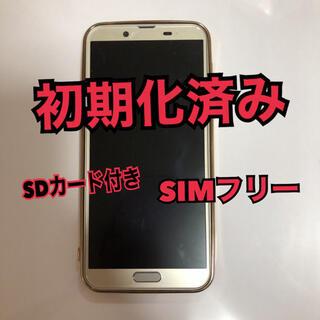 アクオス(AQUOS)の【美品】docomo SH-01L SIMフリー(スマートフォン本体)