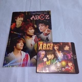 エービーシーズィー(A.B.C.-Z)のA.B.C-Z  SUMMARY2012  Blu-ray (ミュージック)