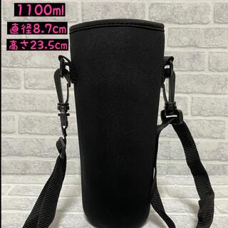 水筒カバー1L 1リットル 水筒ケースボトルカバー  カモフラ迷彩 ブラック黒(その他)