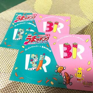 カメダセイカ(亀田製菓)のサーティワン × 亀田製菓 コラボシール(菓子/デザート)