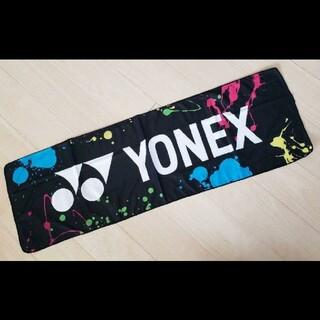 YONEX - YONEXクールタオル