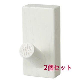 ムジルシリョウヒン(MUJI (無印良品))の無印良品 壁に付けられる家具 フック ホワイトグレー(その他)