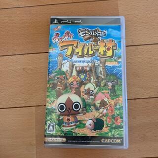 プレイステーションポータブル(PlayStation Portable)のモンハン日記 ぽかぽかアイルー村 PSP(その他)