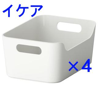 IKEA - IKEA イケア VARIERA ヴァリエラ 収納 ボックス ケース 容器 無印