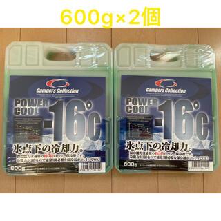ヤマゼン(山善)のキャンパーズコレクション 保冷剤 パワークール-16度 (2個)600g*2(その他)