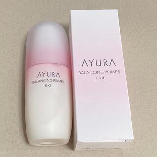 アユーラ(AYURA)のアユーラ AYURA バランシングプライマーα EXⅡ(乳液/ミルク)