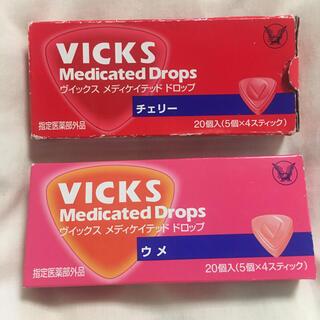 タイショウセイヤク(大正製薬)のVICKS ヴィックス のど飴 チェリー ウメ 賞味期限切れ(菓子/デザート)