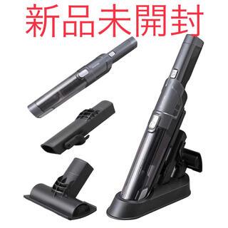 アイリスオーヤマ - アイリスオーヤマ 掃除機 コードレス ハンディ クリーナー 車用 パワフル 新品