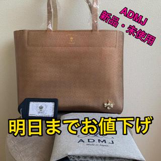 A.D.M.J. - 新品・未使用 ADMJ 姿月あさと氏コラボ Beeトートバッグ