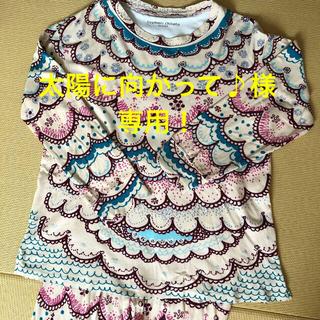 ツモリチサト(TSUMORI CHISATO)のツモリチサトスリープ 長袖長ズボンパジャマ(パジャマ)