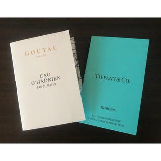 Tiffany & Co. - グタールとティファニー 香水 2点