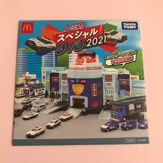 マクドナルド(マクドナルド)のハッピーセット トミカ DVD(キッズ/ファミリー)