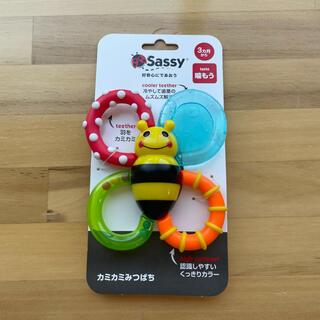 サッシー(Sassy)のSassy カミカミみつばち(がらがら/ラトル)