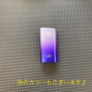 グロー(glo)のG2544番glo 純正 本体 ミニシリーズ 限定カラー エレクトリック 紫(タバコグッズ)