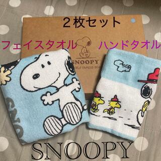 スヌーピー(SNOOPY)のスヌーピー☆タオルセット(タオル/バス用品)