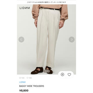 HARE - LIDNM BAGGY WIDE TROUSERS 希少 M