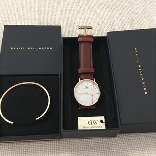ダニエルウェリントン 腕時計 CLASSIC 36MM バングルセット