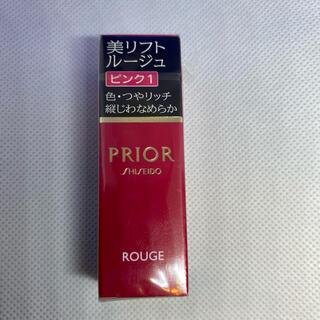 プリオール(PRIOR)の「資生堂 プリオール 美リフトルージュ ピンク1(4g)」(口紅)