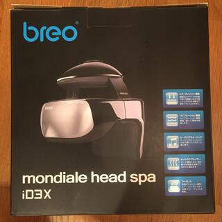 breo mondiale head spa io3x(マッサージ機)