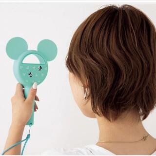 ミッキーマウス(ミッキーマウス)のミッキーマウス  羽根のない扇風機 InRed 付録(扇風機)