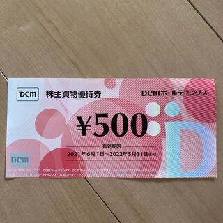 DCMホールディングス ダイキ 株主優待500円(ショッピング)
