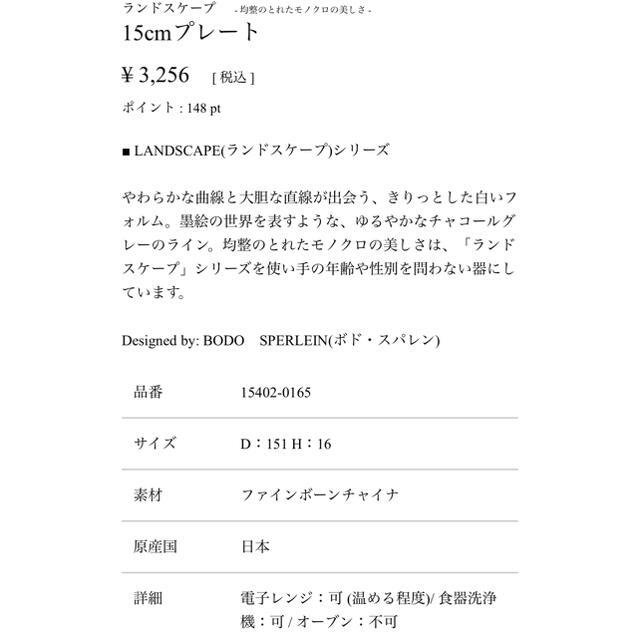 NIKKO(ニッコー)の4.5万極美品 NIKKO ボーンチャイナ プレート・ボウルセット インテリア/住まい/日用品のキッチン/食器(食器)の商品写真