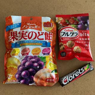 カルビー(カルビー)のお菓子3点 果実のど飴 フルグラ クロレッツ(菓子/デザート)