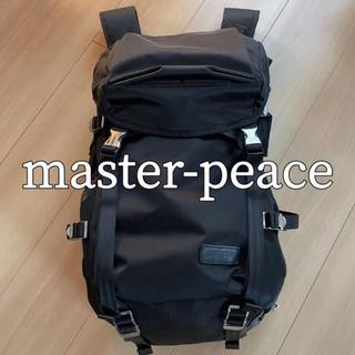master-piece - 【値下げ中】マスターピース Lightning リュックサック 黒 バッグパック