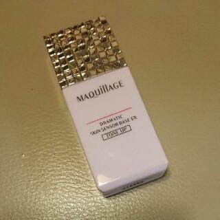 MAQuillAGE - スキンセンサーベーストーンアップ