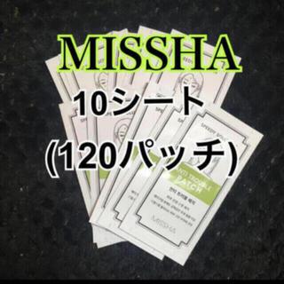 ミシャ ニキビパッチ 10シート 🌻 にきびパッチ  アンチトラブルパッチ